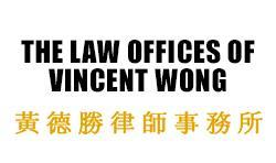 ERIC EQUITY ALERT: The Law Offices of Vincent Wong Reminds Investors of a Class Action Involving Telefonaktiebolaget LM Ericsson and a Lead Plaintiff Deadline of June 5, 2018
