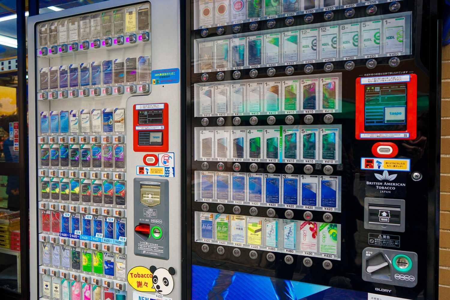 Cigarette Vending Machine Market by Regional Analysis, Types, Applications, Manufacturers and Forecast by 2023
