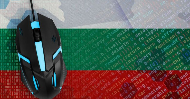 Hacked Bulgarian database reaches online forums