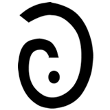 SarcMark Mobile App The SarcMark is punctuation for sarcasm. This app will allow you to insert the SarcMark in text messages & on social media platforms.
