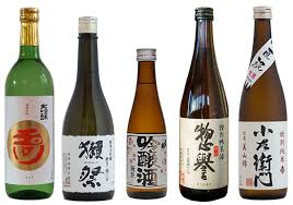 Sake Market Key Vendors Research Report to 2027: Aramasa Shuzo Co., Asahishuzo CO., Blue Current Brewery, Gekkeikan Sake